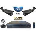 KIT PRO AHD 2 Caméras Tubes IR 40m SONY HD 720P + Enregistreur DVR AHD 500 Go / Pack de vidéo surveillance