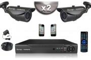 KIT CONFORT 2x Caméras Tubes 700 TVL + Enregistreur DVR 250 Go / Pack de vidéo surveillance