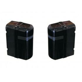 Barrière de sécurité infrarouge 60m sans fil 100% autonome compatible alarme MFPROTECT