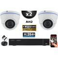 KIT PRO AHD 2 Caméras Dômes IR 35m 4 MegaPixels + Enregistreur DVR AHD 4 MegaPixels 1000 Go / Pack de vidéo surveillance