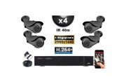 KIT PRO AHD 4 Caméras Tubes IR 40m 4 MegaPixels + Enregistreur DVR AHD 4 MegaPixels 2000 Go / Pack de vidéo surveillance
