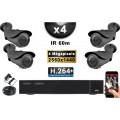 KIT PRO AHD 4 Caméras Tubes IR 60m 4 MegaPixels + Enregistreur DVR AHD 4 MegaPixels 2000 Go / Pack de vidéo surveillance