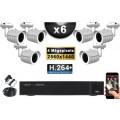 KIT PRO AHD 6 Caméras Tubes IR 30m 4 MegaPixels + Enregistreur XVR 5MP H264+ 2000 Go / Pack de vidéo surveillance