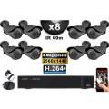 KIT PRO AHD 8 Caméras Tubes IR 60m 4 MegaPixels + Enregistreur XVR 5MP H264+ 3000 Go / Pack de vidéo surveillance