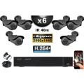 KIT PRO AHD 6 Caméras Tubes IR 40m 4 MegaPixels + Enregistreur XVR 5MP H264+ 2000 Go / Pack de vidéo surveillance
