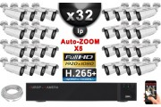 Kit Vidéo Surveillance PRO IP : 32x Caméras POE Tubes AUTOZOOM X5 IR 40M SONY 1080P + Enregistreur NVR 36 canaux H265+ 3000 Go