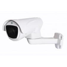 Caméra de vidéo surveillance tube motorisée PTZ 200° IP FULL HD 1080P ONVIF IR 100M ZOOM X10 Exterieur / EC-PTZIPC10X
