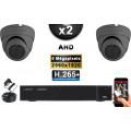 KIT PRO AHD 2 Caméras Dômes IR 20m Capteur SONY 5 MegaPixels + Enregistreur XVR 8MP H265+ 1000 Go / Pack de vidéo surveillance