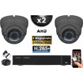 KIT PRO AHD 2 Caméras Dômes IR 35m Capteur SONY 5 MegaPixels + Enregistreur XVR 8MP H265+ 1000 Go / Pack de vidéo surveillance